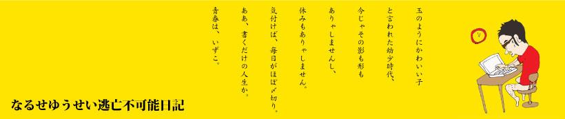 TOUBOU.jpg